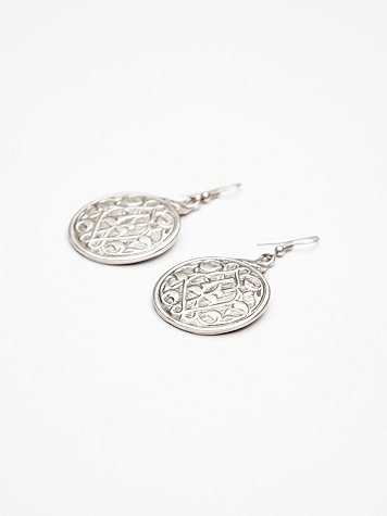 Organic Coin Statement Earring