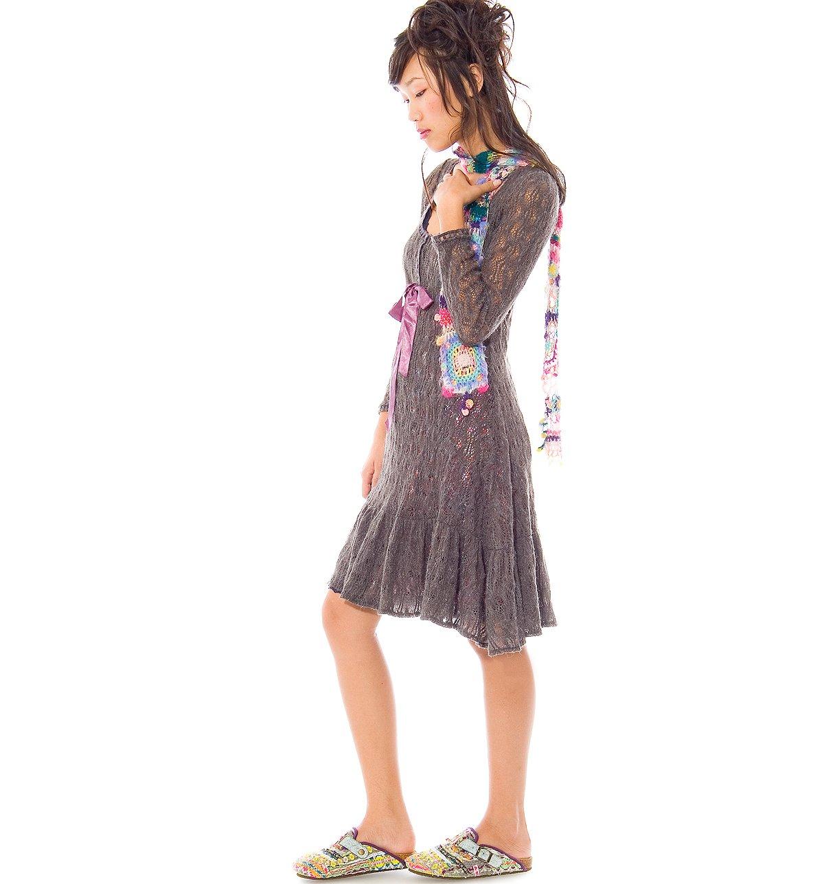 Babydoll Longsleeve Sweater Dress