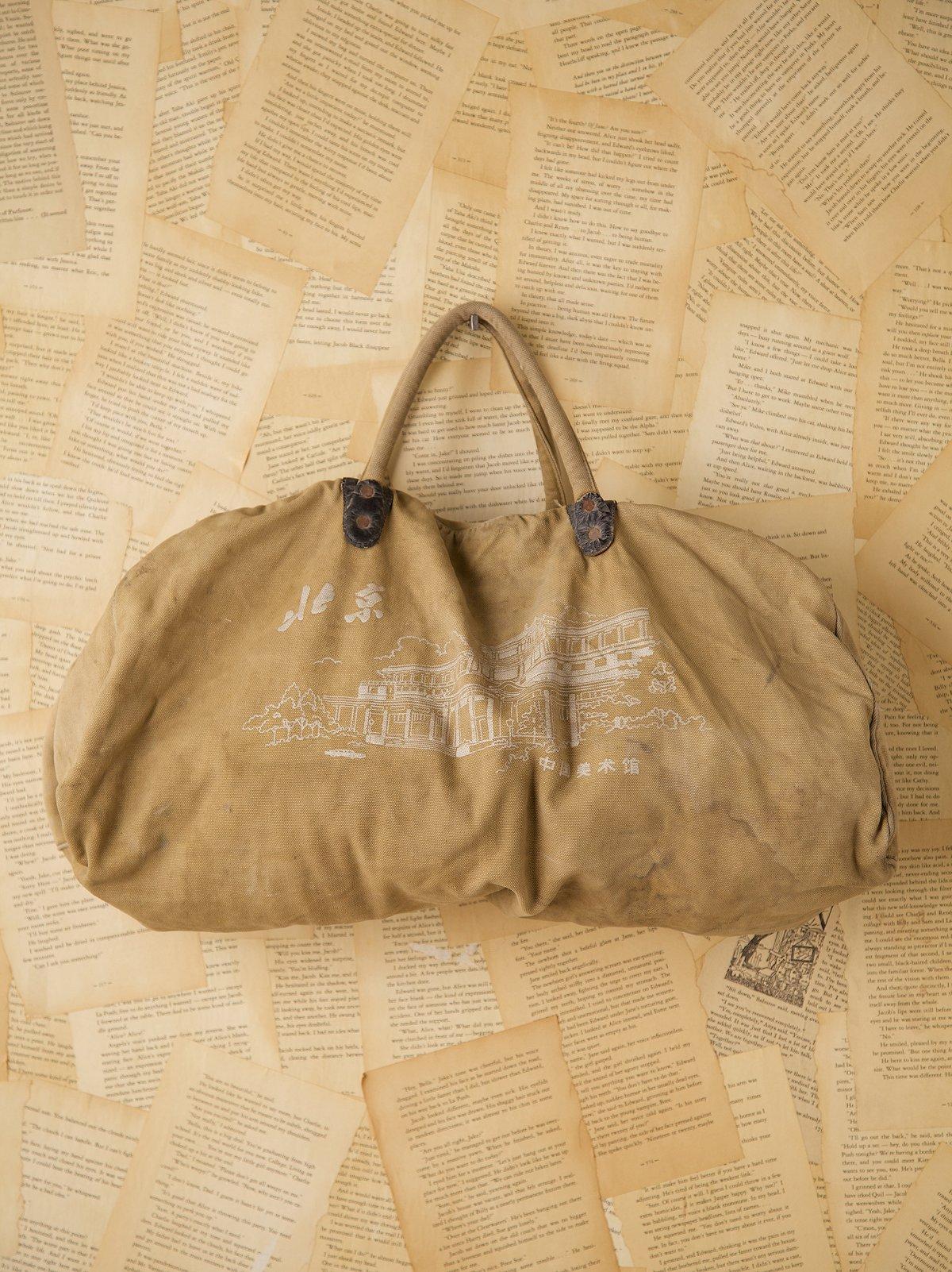 Vintage Tan Painted Military Bag