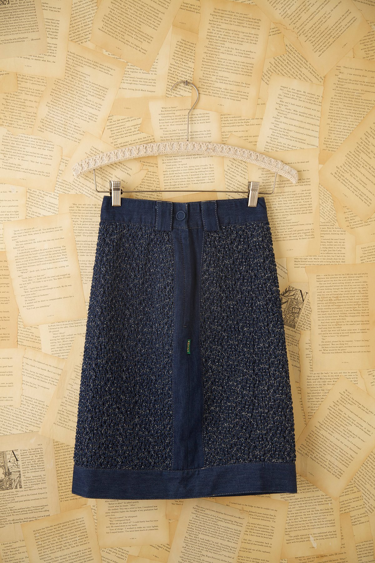 Vintage Denim Pencil Skirt