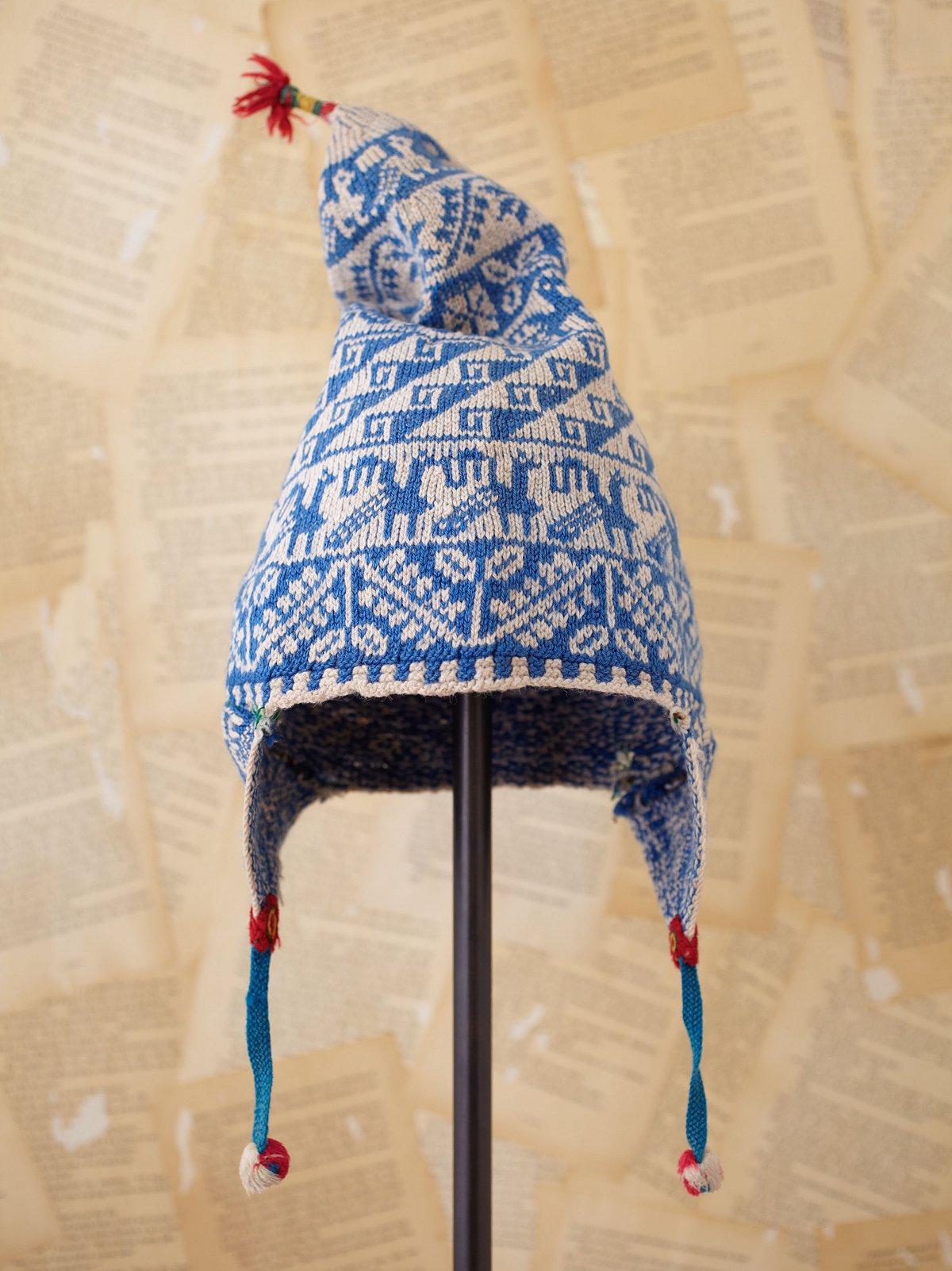 Vintage Bolivian Knit Hat