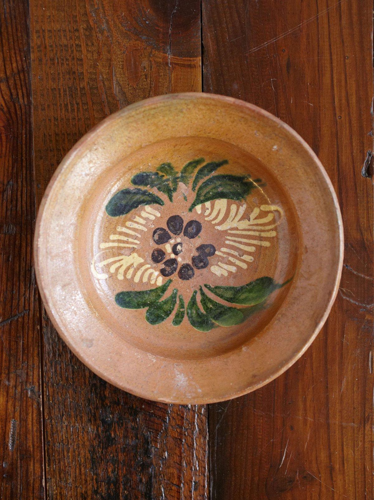 Vintage 1970s Ceramic Bowl