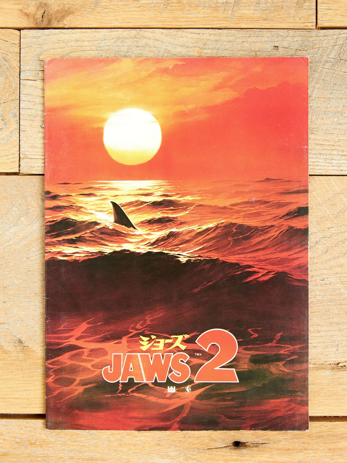 Vintage Jaws 2 Asian Text Movie Soft Cover Book