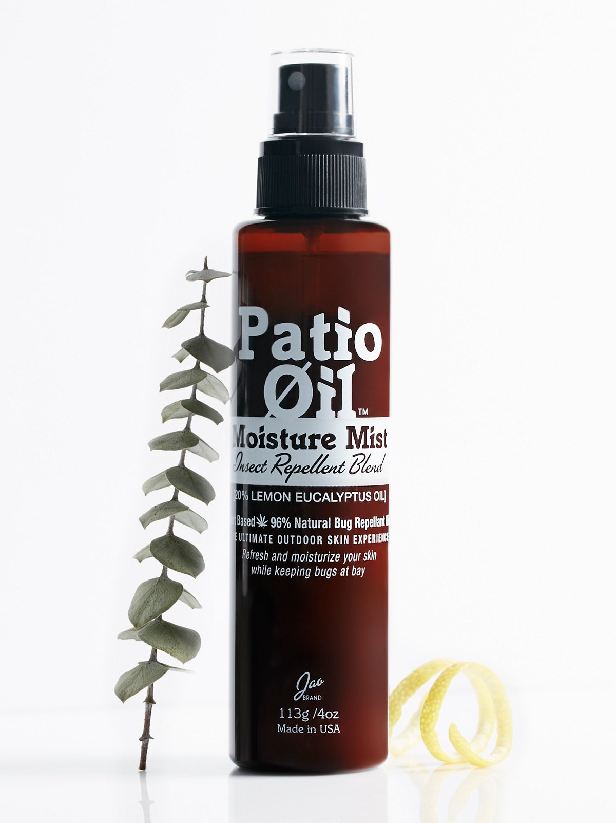 Patio Oil保湿喷雾