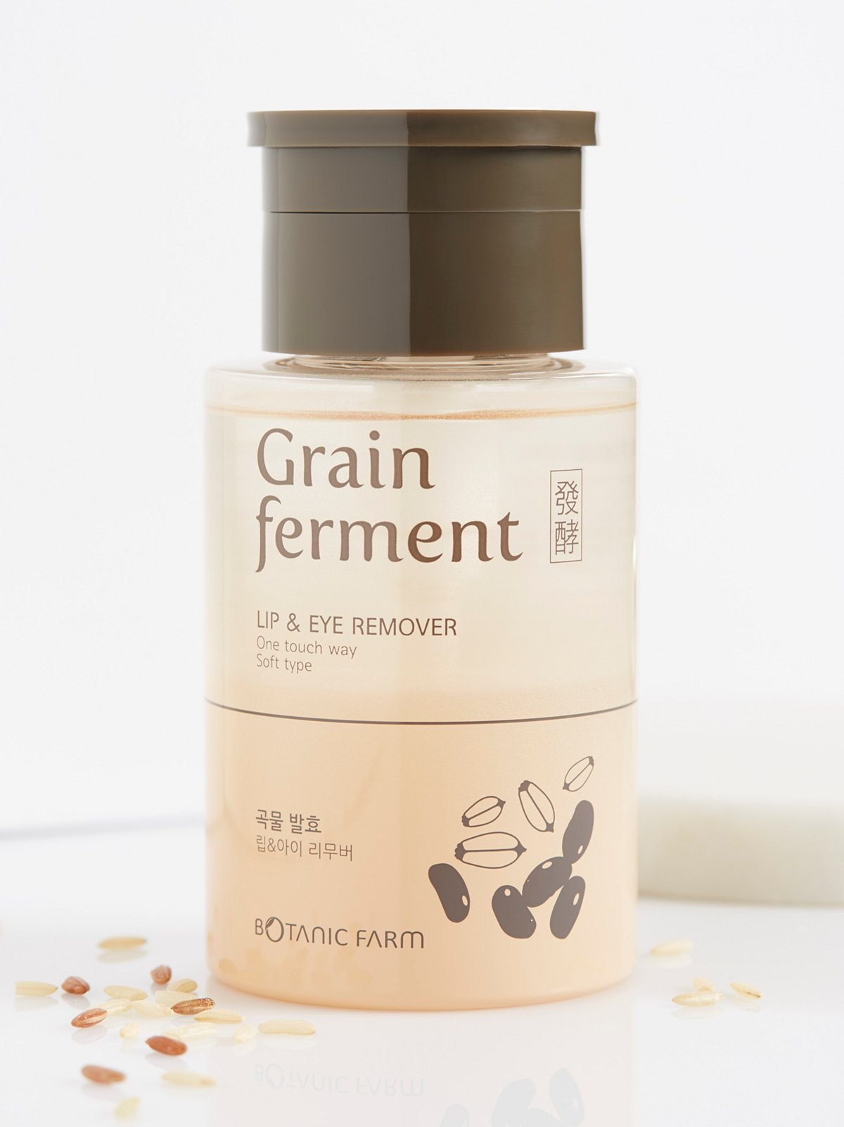 Grain Ferment Lip & Eye Remover