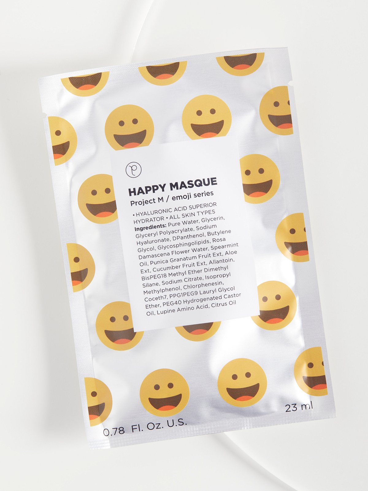 Happy Emoji Mask